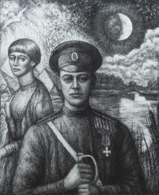 Н.С. Гумилёв /Холст, уголь, 80Х100, 2020 г./